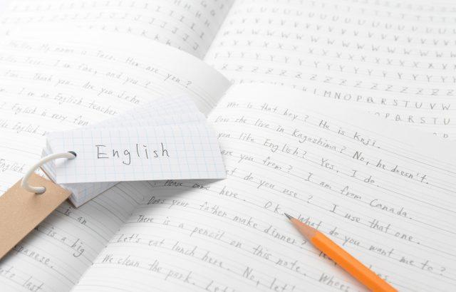 英語を勉強する意味